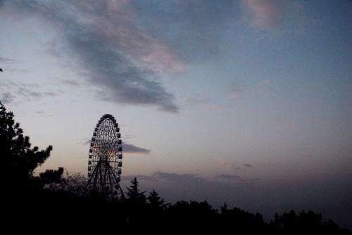 roda gigante longe