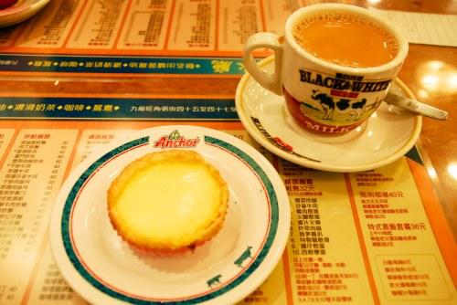milky tea 2