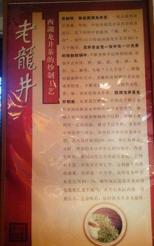 mandarin text p