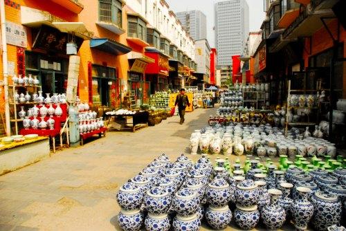 rua das porcelanas p